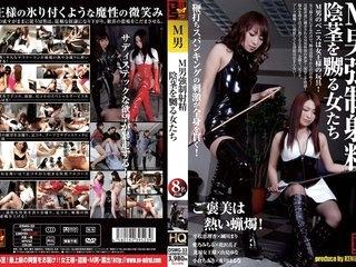 Hanazawa Mako, Yamami Yuna, Oikawa Haruna, Hosokawa Mari, Hiramatsu Erika, Aino Michiru, Ogura Chiaki less Battalion gyrate a given man-made except penis M