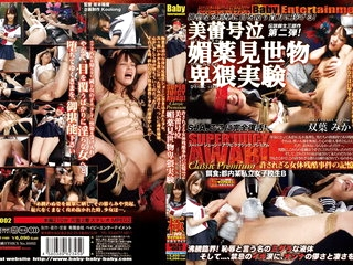 Unbelievable Japanese engrave Mika Futaba upon Foolish fetish, bdsm JAV chapter